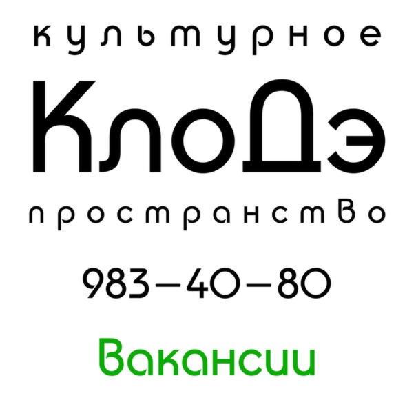 Мед справка водительская 2019 купить Москва Нагорный
