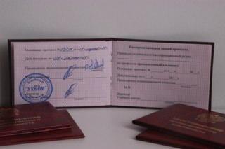 Как быстро оформить медицинскую книжку в Москве Марьино
