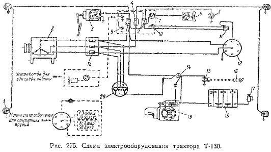 Электросхема трактора т 150к 24 вольта