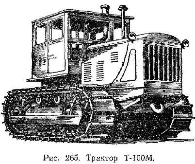 Тракторы, технические подробности » Т-100М