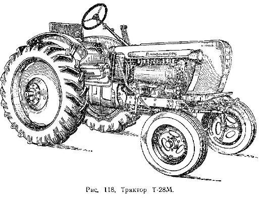 Трактор Т-28М