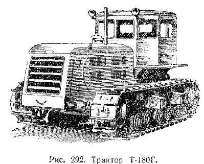 трактор Т-180Г