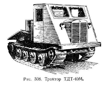Гусеничный трелевочный трактор ТДТ-40М